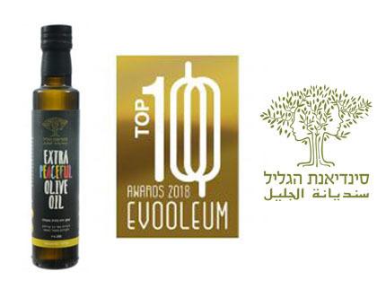 סינדיאנת הגליל - שמן זית אורגני – Extra Peaceful Olive OIl