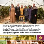 wfto-poverty-day_2