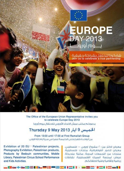 Europe_Day_2013_Invitation_hKk